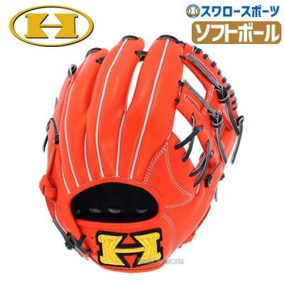【即日出荷】 ハイゴールド グラブ ソフトボール ベーシックシリーズ  BSG-8754
