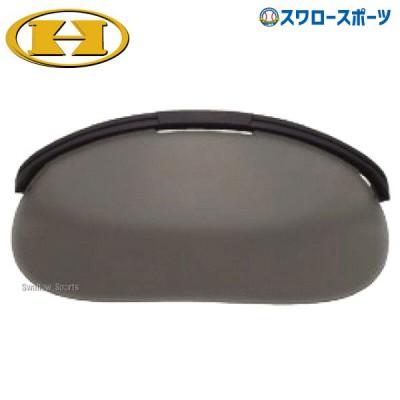 ハイゴールド マスク用 サンバイザー スモークレンズ D-65