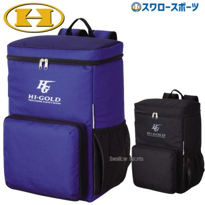 ハイゴールド アクティブ デイ リュック バックパック HB-C625