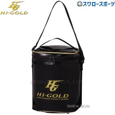 ハイゴールド  グラブケース グラブ ケース HB-GCT HI-GOLD