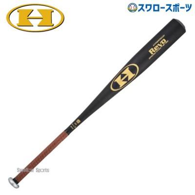 【即日出荷】 送料無料 ハイゴールド 硬式 バット ハイパーテックシリーズ 金属製 HBT-3983B
