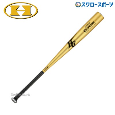 ハイゴールド HI-GOLD 硬式金属バット 硬式用 高校野球対応 KIWAME G-CROSSシリーズ HBT-8082