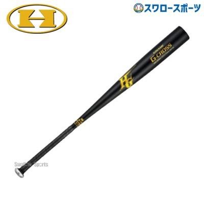 ハイゴールド HI-GOLD 硬式金属バット 硬式用 高校野球対応  KIWAME G-CROSSシリーズ HBT-8083