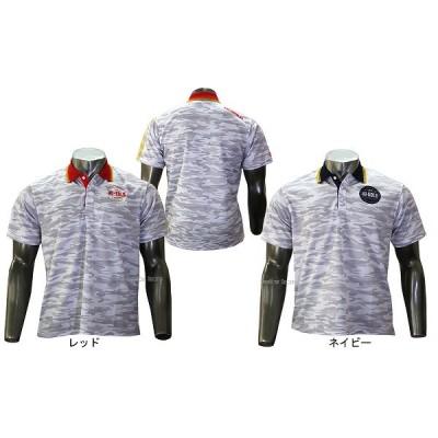 ハイゴールド カモフラ柄 昇華プリント ポロシャツ HPO-60