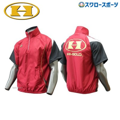 ハイゴールド ハーフジップ ブルゾン 半袖 ジャケット HRD-M5232