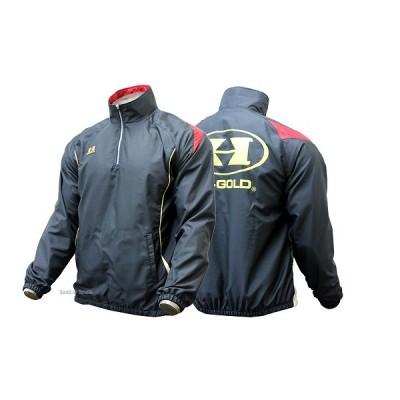ハイゴールド ハーフジップ ブルゾン 長袖 ジャケット HRD-M5701