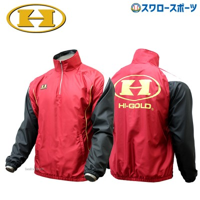 ハイゴールド ハーフジップ ブルゾン 長袖 ジャケット HRD-M5732