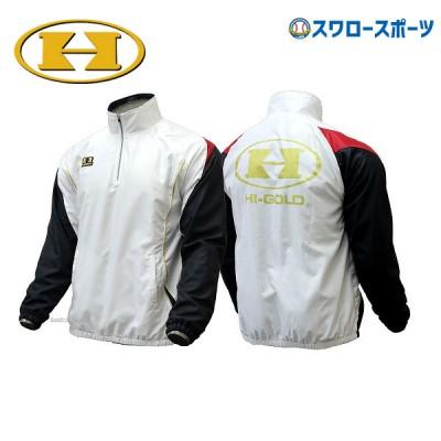 ハイゴールド ハーフジップ ブルゾン 長袖 ジャケット HRD-M5735