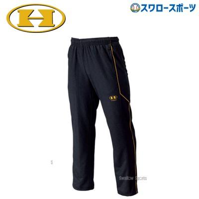 ハイゴールド トレーニング パンツ HUP-250