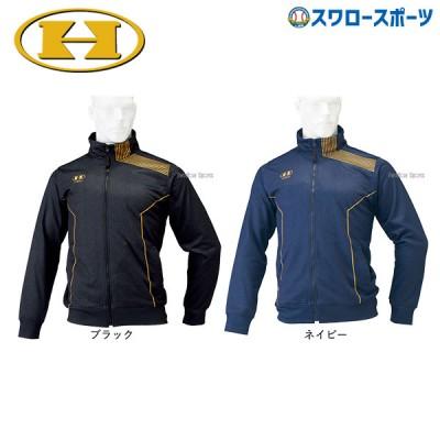 ハイゴールド トレーニング シャツ HUS-200