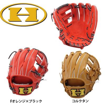 【即日出荷】 ハイゴールド 硬式 グラブ 二塁手 遊撃手用 心極 KKG-1166