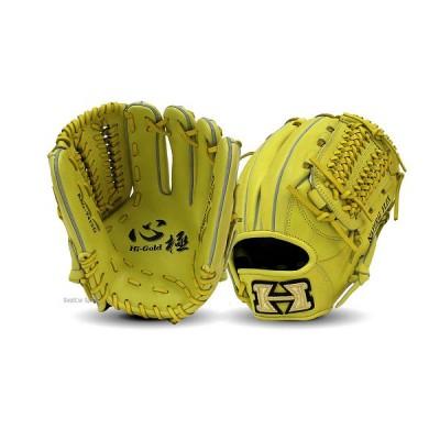 ハイゴールド 軟式 グラブ 心極 内野オールラウンド用 (深型) KKG-7415D グローブ 軟式 オールラウンド用 HI-GOLD 野球用品 スワロースポーツ