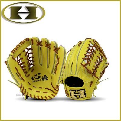 ハイゴールド 軟式 グラブ 心極 外野手用 KKG-7418 グローブ 軟式 外野手用 HI-GOLD 野球用品 スワロースポーツ