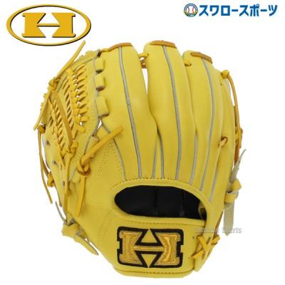 ハイゴールド 軟式 グローブ グラブ 心極 三塁手・オールポジション用 KKG-7515
