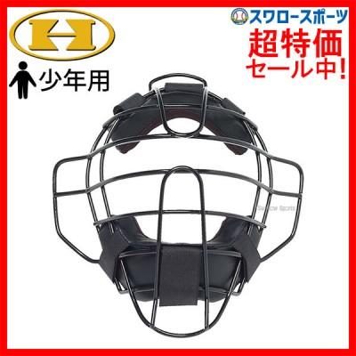 ハイゴールド 少年 軟式 防具 マスク ブラック MKR-550