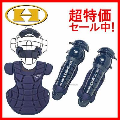 ハイゴールド 一般 軟式用 防具 ギア 3点セット MPL-350