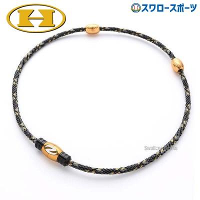 ザオラル リカバリー ネックレス 黒 ゴールド (2色) N12814 野球用品 スワロースポーツ