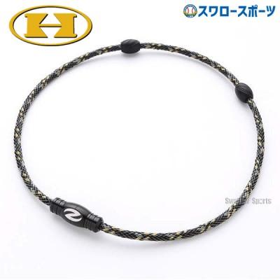 ザオラル リカバリー ネックレス 黒 ブラック (単色) N12914 野球用品 スワロースポーツ