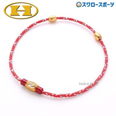 ザオラル リカバリー ネックレス レッド ゴールド (2色) N13014 野球用品 スワロースポーツ