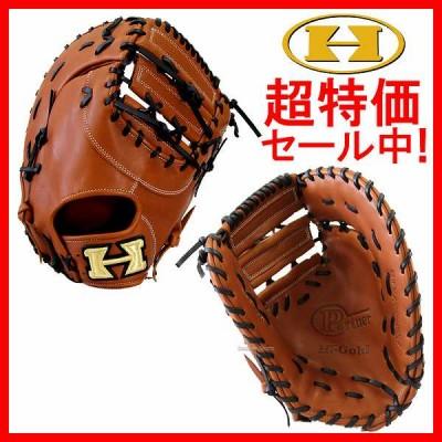 【即日出荷】 ハイゴールド 軟式 ファースト ミット  NPF-260 グローブ 軟式  HI-GOLD 【Sale】 野球用品 スワロースポーツ