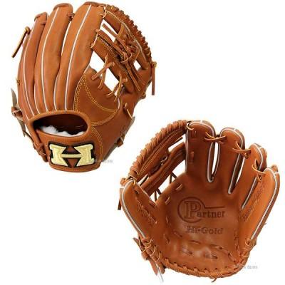 【即日出荷】 ハイゴールド 限定 硬式グラブ(小) NPG-803K 硬式用 グローブ 野球用品 スワロースポーツ