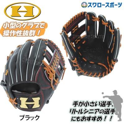 【即日出荷】 ハイゴールド HI-GOLD 限定 硬式グローブ グラブ 内野手用 一般・少年兼用 NPG-805K
