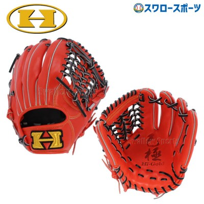 【即日出荷】 ハイゴールド 軟式 グローブ グラブ 己極 三塁手 オールポジション用 OKG-6125