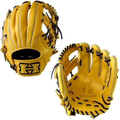 【即日出荷】 ハイゴールド 軟式 グラブ 内野手用  OKG-6516HMZ グローブ 軟式  HI-GOLD 【Sale】 野球用品 スワロースポーツ