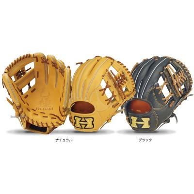 【即日出荷】 ハイゴールド 軟式 グラブ 己極 二塁手・遊撃手用 OKG-6616 軟式用 グローブ 野球用品 スワロースポーツ