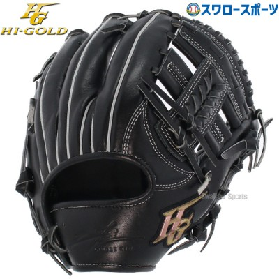 ハイゴールド 軟式グローブ グラブ 己極 シリーズ 二塁手・遊撃手用 OKG-8504 HI-GOLD 右投用