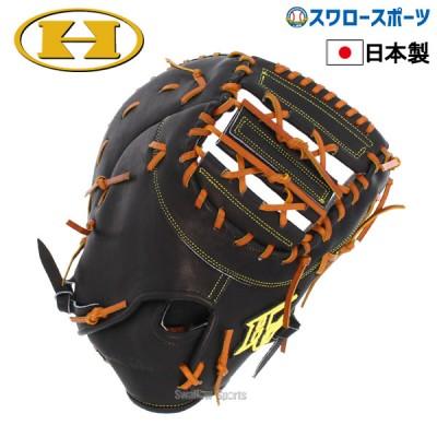 【即日出荷】 送料無料 ハイゴールド 限定 硬式 ミット ファーストミット Pag Deluxe 右投 左投 一塁手用 PAG-FSP1