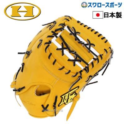 【即日出荷】 送料無料 ハイゴールド 限定 硬式 ミット ファーストミット Pag Deluxe 右投 左投 一塁手用 PAG-FSP2