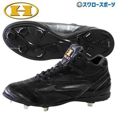 ハイゴールド 樹脂底 金具スパイク ハードカット 紐式 PKD-700 スパイク 靴 シューズ 野球用品 スワロースポーツ 【SALE】