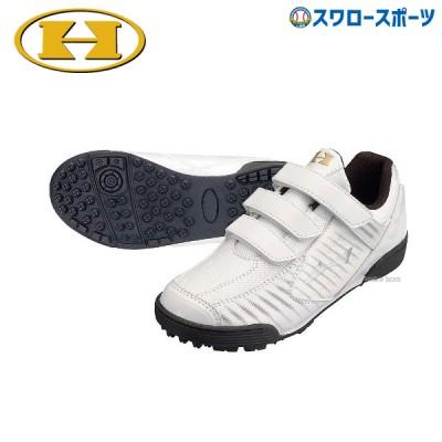 ハイゴールド 少年用 トレーニングシューズ PU-100RAB 靴 野球用品 スワロースポーツ