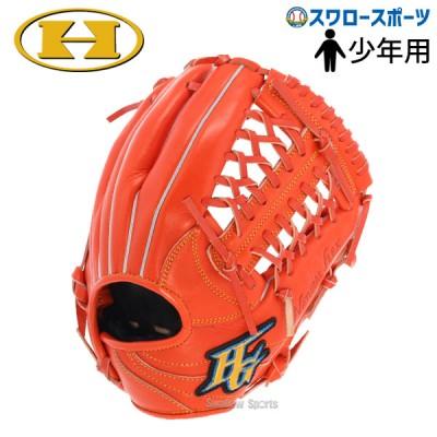 【即日出荷】  ハイゴールド Hi-Gold 軟式 少年用 少年野球 ジュニア用 グローブ グラブ Rookies AS RKG-3001