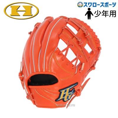 ハイゴールド Hi-Gold 軟式 少年用 少年野球 ジュニア用 グローブ グラブ Rookies AS RKG-3002