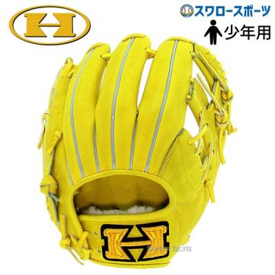 【即日出荷】 送料無料 ハイゴールド Hi-Gold 硬式 少年 ジュニア用 グローブ グラブ Rookies RKG-K501