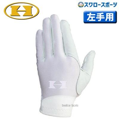 ハイゴールド NANOFRONT 守備用手袋 片手 SDH-102