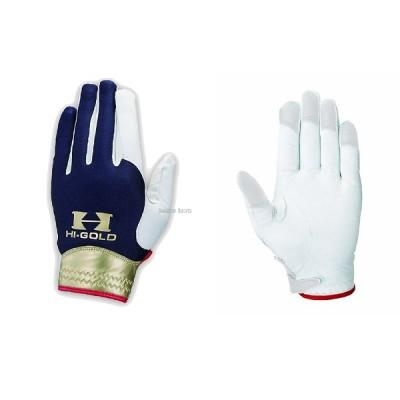 ハイゴールド NANOFRONT 守備用手袋 片手 右手用 SDH-11