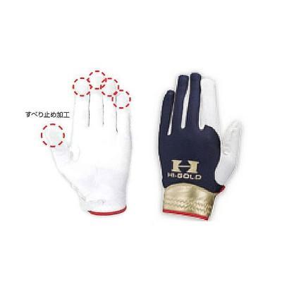 ハイゴールド NANOFRONT 守備用手袋 片手 左手用 SDH-12