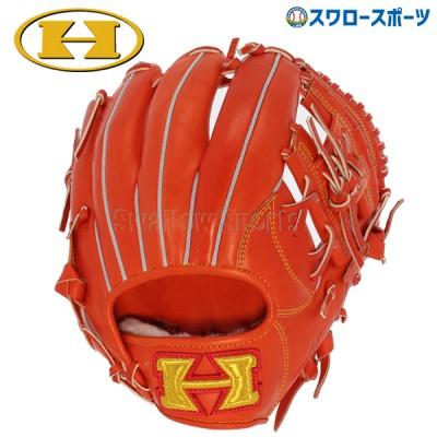 送料無料 ハイゴールド 硬式 グローブ グラブ 右投 内野手用 SKG-3616