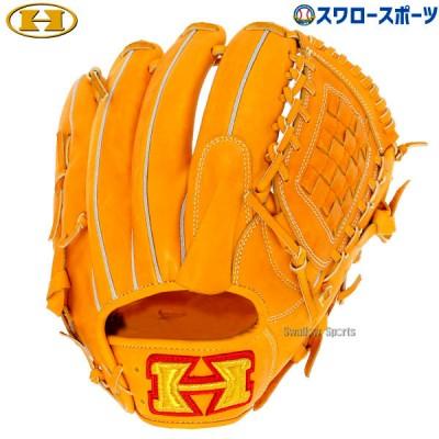 ハイゴールド 限定 硬式グローブ グラブ 右投  投手用 SKG-3711