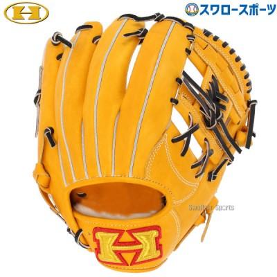 ハイゴールド 限定 硬式グローブ グラブ 右投  内野手用 SKG-3716