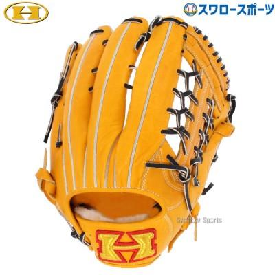【即日出荷】 送料無料 ハイゴールド 硬式グローブ グラブ 右投  外野手用 SKG-3718