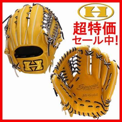 【即日出荷】 送料無料  ハイゴールド 限定 外野手用 軟式 グローブ グラブ SPG-608