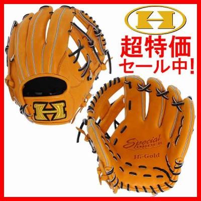 【即日出荷】 送料無料 ハイゴールド 限定 内野手用 軟式 グローブ グラブ SPG-616