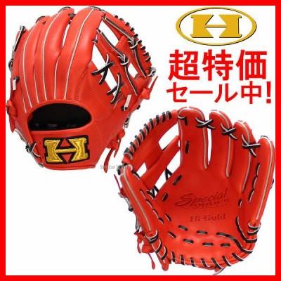 【即日出荷】 ハイゴールド 限定 内野手用 軟式 グローブ グラブ SPG-626