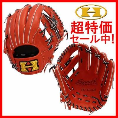 【即日出荷】 送料無料  ハイゴールド 限定 内野手用 軟式 グローブ グラブ SPG-636