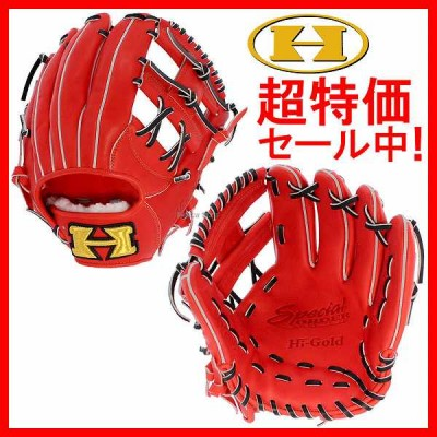 【即日出荷】 送料無料 ハイゴールド 限定 内野手用 硬式 グローブ グラブ SPKG-116