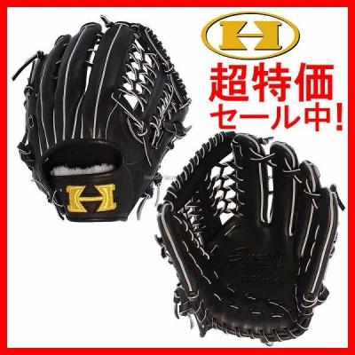 【即日出荷】 送料無料 ハイゴールド 限定 外野手用 外野 硬式 グローブ グラブ SPKG-118